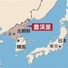 北朝鮮「ICBM用の水爆実験、完全に成功」