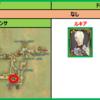 【FF14】トリプルトライアド NPCドロップ検証 ワワラゴ