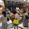 たいめいけん大丸東京店で正統派洋食弁当を持ち帰り