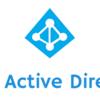 Azure AD Free での SSO が無制限になったようです