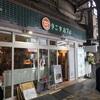 東京有楽町で食べて健康になれるカフェオープン♪「タニタカフェ 有楽町店」😄