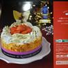 コンビニ・クリスマスケーキ