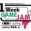 【勉強会レポ】: 📣 unity1week online共有会 #2-B 📘