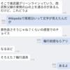 走った話 奥武蔵グリーンライン編