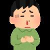 秋の鼻風邪注意報。