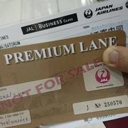 """JALビジネスクラスにのってみました!日本のプレミアム焼酎""""3M""""の一つ「森伊蔵」を買う方法!"""
