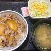新宿で仕事前に吉野家の朝定食♪♪