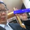 日本一高いカラー(剤)を試してみた!! ハーブマジックカラーの勉強会