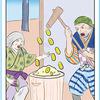 瓢箪から駒! 思いがけない富 花咲か爺さんの9 日本昔話タロット
