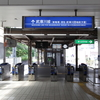阪神武庫川線