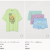 H&Mにシンプソンズの夏物商品が登場!