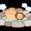 【試験前だけど】【気になるニュース】箱根のリゾートホテルが来年開業するそうです