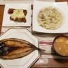 2018/09/19の夕食