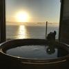 【49日目】癒しの湯宿レポとその結果