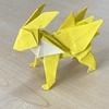 折り紙 サンダース