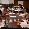 図解思考を用いた国際コミュニケーション力の向上研修(JICA)