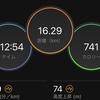 【ランニング】久しぶりに本格的なマラソントレーニング! #475点目