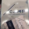 CAMP SUMMIT 2017 に参加して