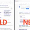 Googleが検索時のデザインレイアウトを変更?
