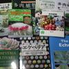 読書の秋・多肉植物(エケベリア)、勉強中。