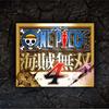ワンピース海賊無双4 確定情報とキャラ予想まとめ(9/29時点)
