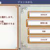 Switch「図書館SW・名作100選+α」がリリース。さまざまな名作が100種類収録