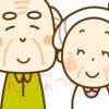 沖縄の方言[よんな〜]とは? 言われる人は幸せ?それとも....?