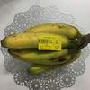 ホーチミン、バナナ一本、たった13.6円。