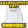 【EVERGREEN】吸汗性・速乾性・通気性に優れたロンT「E.G.ドライロングTシャツ Fタイプ」通販予約受付開始!