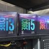 【第9世代まで】Intel Core シリーズを解説します
