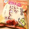 じぃことじぃこと!(良いこと良いこと!)/カルビー ポテトチップス いかにんじん味