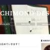 新しくブログを作りました。