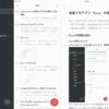 美麗メモアプリ「Bear」の使い方・活用方法