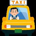45歳で転職に成功した現役ドライバーが語る後悔しないタクシードライバー転職術!