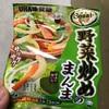 UHA味覚糖 Sozaiのまんま 野菜炒めのまんま 食べてみた