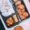 【グルメ】中華弁当食べてみた☆