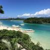 【沖縄・石垣島】エメラルドブルーの海に浮かぶ島 石垣島を観光してきました