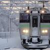 【鉄道】JR北海道、経常103億円赤字 新幹線収益よりも保守費響く