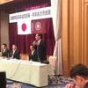 自民党高知県連支部長幹事長会議(追記)
