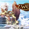 海外版ZWEI2