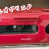 ヘルシオグリエ(AX-H2)口コミレビュー・評判 パンもフライも美味しく焼けるオーブントースター