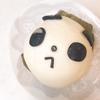 中華街「老維新」のパンダまんがかわいすぎて食べられないよ