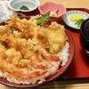 行列必死!ごま油でカラッと揚げた「魚あら」の活天丼が浜松最強グルメだった
