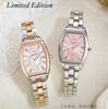 【新発売】10月新発売のセイコー腕時計が可愛い!3300本限定クリスマスモデル🎄💕