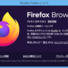 Firefox 72.0.1 / Firefox 68.4.1 for Android