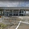 グーグルストリートビューで駅を見てみた 北陸本線 西金沢駅