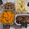 こんにゃくピリ辛炒め・かぼちゃとツナのカレーマヨ和えなど計4品手順