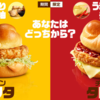 【マック】チキンタツタとチキンタレタ食べたから感想書く!!