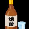 歳とともに酒の飲み方も変わる。僕の20代から40代までの酒の飲み方の推移。
