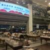 上海で最大規模の本屋「上海图书城」の行き方、店内の様子